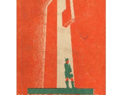 La scuola nel ventennio fascista: testo unico di terza elementare